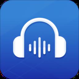 音频转换器免费软件下载_音频转换器免费软件2021最新版免费下载