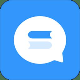 师生信学校版app下载_师生信学校版app2021最新版免费下载
