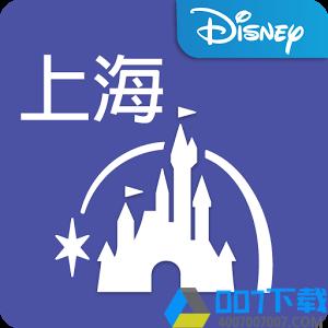 上海迪士尼度假区app下载_上海迪士尼度假区app2021最新版免费下载