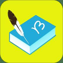 小软笔记app下载_小软笔记app2021最新版免费下载
