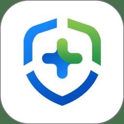 经方健康软件下载_经方健康软件2021最新版免费下载