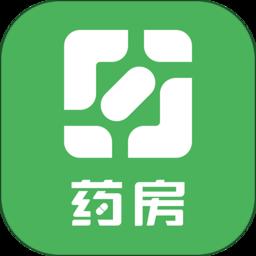 集药方舟药房app下载_集药方舟药房app2021最新版免费下载