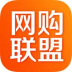 网购联盟app最新版下载_网购联盟app最新版2021最新版免费下载