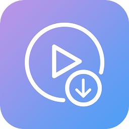 视频提取客户端下载_视频提取客户端2021最新版免费下载