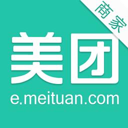美团开店宝商家版app下载_美团开店宝商家版app2021最新版免费下载