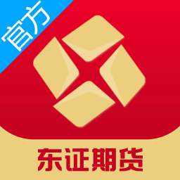 东方证券期货app
