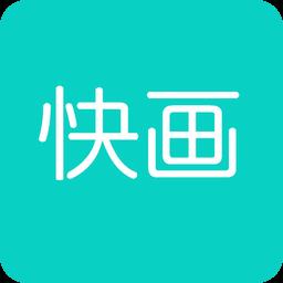 快画画吧软件下载_快画画吧软件2021最新版免费下载