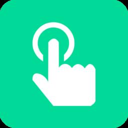 手机连点器免费版下载_手机连点器免费版2021最新版免费下载