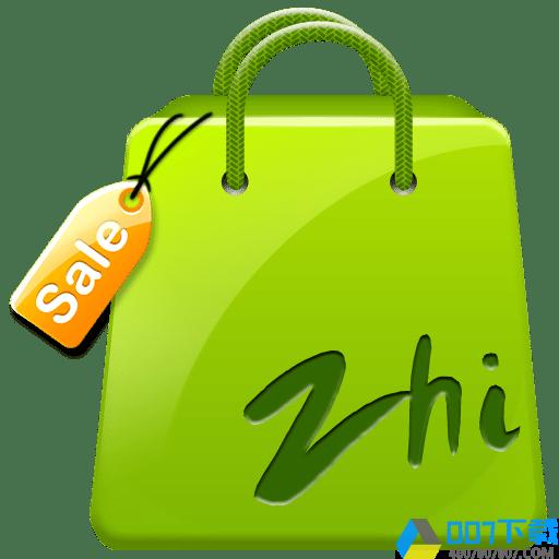 安智市场2021最新版下载_安智市场2021最新版2021最新版免费下载