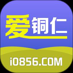 爱铜仁app