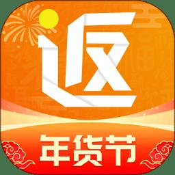 返利淘联盟app下载_返利淘联盟app2021最新版免费下载