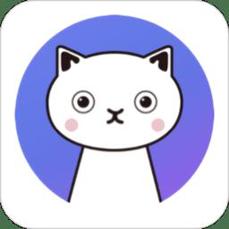 猫咪街区app
