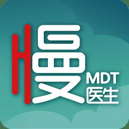 慢医生app最新版本