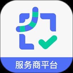 慧植大当家app下载_慧植大当家app2021最新版免费下载