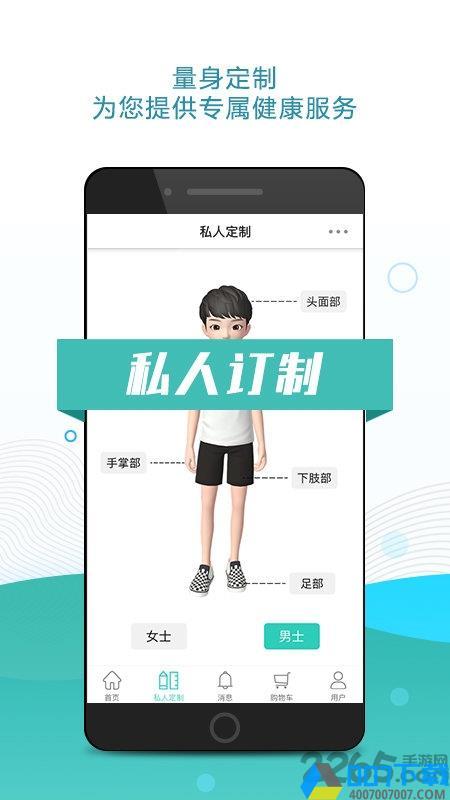 先防时代手机版下载_先防时代手机版2021最新版免费下载