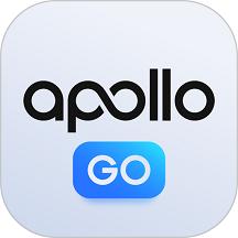 apollogo无人驾驶版下载_apollogo无人驾驶版2021最新版免费下载