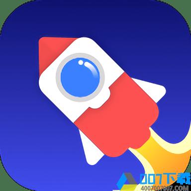 小火箭编程app正版下载_小火箭编程app正版2021最新版免费下载