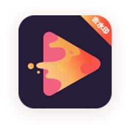 天天去水印app下载_天天去水印app2021最新版免费下载