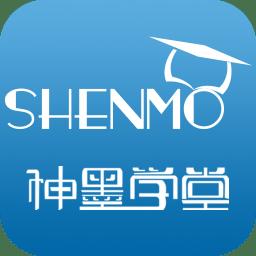 神墨学堂app版下载_神墨学堂app版2021最新版免费下载