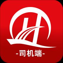 货运九州app下载_货运九州app2021最新版免费下载
