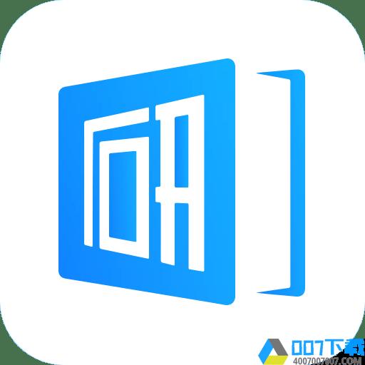 慧升考研版下载_慧升考研版2021最新版免费下载