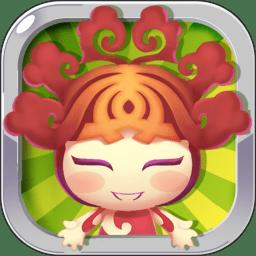 最美中国娃app版
