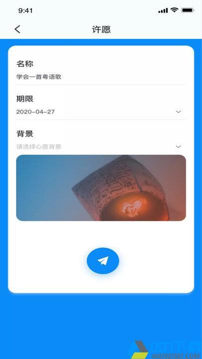 菠萝蜜app下载_菠萝蜜app2021最新版免费下载