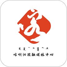 云上喀喇沁app下载_云上喀喇沁app2021最新版免费下载