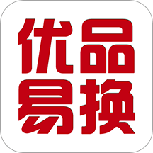 优品易换手机版下载_优品易换手机版2021最新版免费下载