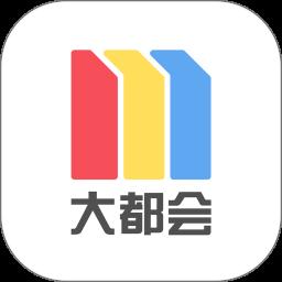 metro大都会app地铁下载_metro大都会app地铁2021最新版免费下载