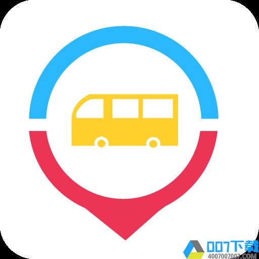 北京彩虹巴士app