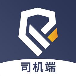 乐拼用车司机app下载_乐拼用车司机app2021最新版免费下载