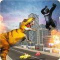 恐龙怪物入侵城市手游_恐龙怪物入侵城市2021版最新下载
