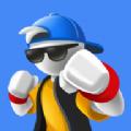 合并格斗手游_合并格斗2021版最新下载