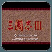 三国志3手机版手游_三国志3手机版2021版最新下载
