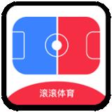 滚滚体育app下载_滚滚体育app最新版免费下载安装