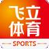飞立体育app下载_飞立体育app最新版免费下载安装