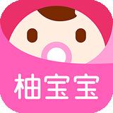 柚宝宝孕育app下载_柚宝宝孕育app最新版免费下载安装