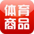 中国体育商品网