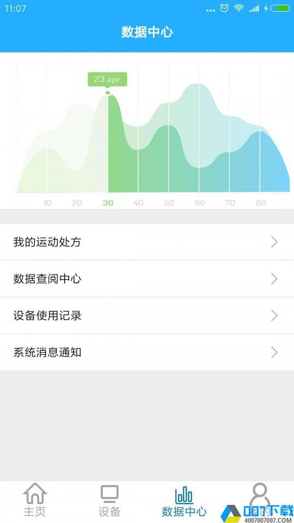 金风体育app下载_金风体育app最新版免费下载安装