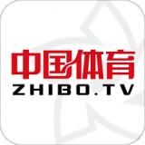 中国体育app下载_中国体育app最新版免费下载安装