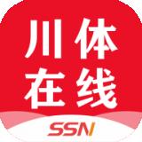 川体在线app下载_川体在线app最新版免费下载安装