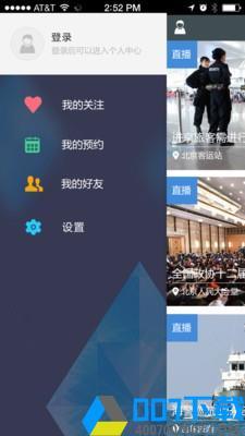 亦体育app下载_亦体育app最新版免费下载安装
