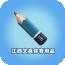 江西文具体育用品app下载_江西文具体育用品app最新版免费下载安装