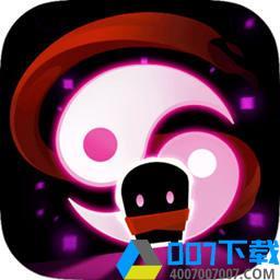 元气骑士2.7.0破解版手游_元气骑士2.7.0破解版2021版最新下载