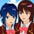 樱花校园模拟器1.030.6版本手游_樱花校园模拟器1.030.6版本2021版最新下载