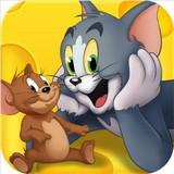 猫和老鼠手机版手游_猫和老鼠手机版2021版最新下载