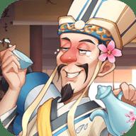 我是大东家中文版手游_我是大东家中文版2021版最新下载