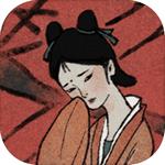 古镜记免费游戏手游_古镜记免费游戏2021版最新下载