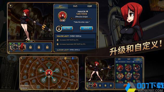 奇迹少女骷髅女孩中文版手游_奇迹少女骷髅女孩中文版2021版最新下载